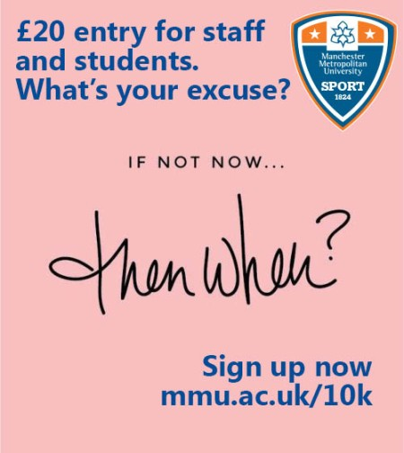 mmu-branded-if-not-now-pink